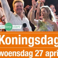 Koningsdag 2016 in Tuindorp!